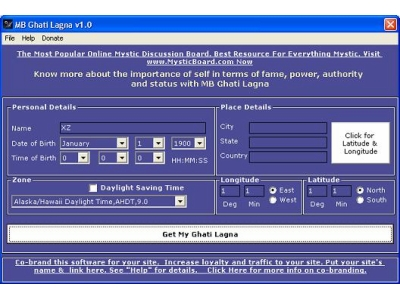 Click to view MB Ghati Lagna 1.0 screenshot